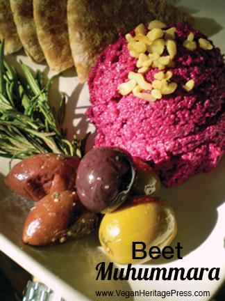 Beet Muhummara